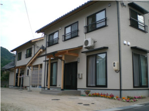 aimi_house